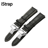 Lizard Grain Leather Watch Band Strap With Stainless Steel Butterfly Clasp Size 14mm 16mm 18mm 19mm