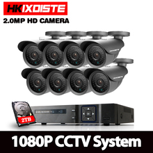 High Quality 1080P HD Outdoor Security Camera System HDMI CCTV Video Surveillance 8CH 1080N AHD DVR Kit HDD Set