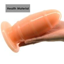 Silicone Huge Anal Dildo Plug Erotic G Spot Vagina Massage Butt Plug Adult Products Dildo Anal Sex Toys For Women Men Masturbate