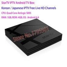 2016 de Lastest 2-en-1 Coreano Japonés Canales En Vivo IPTV STARTV H8 ESTRELLA Canales de TV Android TV Box 3 Años de Garantía Sin Cuota Mensual
