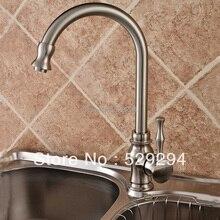 Никель готовые мойки водный бар tap.360 градусов предусматривает подачу названного длинная шея водопроводной воды. Горячая и холодная кран K-001