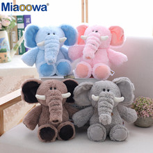 1pc 30cm Kawaii Elephant Plush Toys Infant Soft Doll For Sleeping Stuffed Animals Toys Baby 's Playmate Gifts for Children Gift
