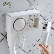Wall Hanging Plastic Hair Blower Hotel Exclusive High-power Hair Dryer And Skin Dryer X-7722 недорого