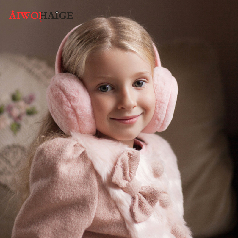 Autumn And Winter Children's Solid Color Earmuffs Boys And Girls Headphones Warm And Comfortable Ski Earmuffs Fashion Earmuffs