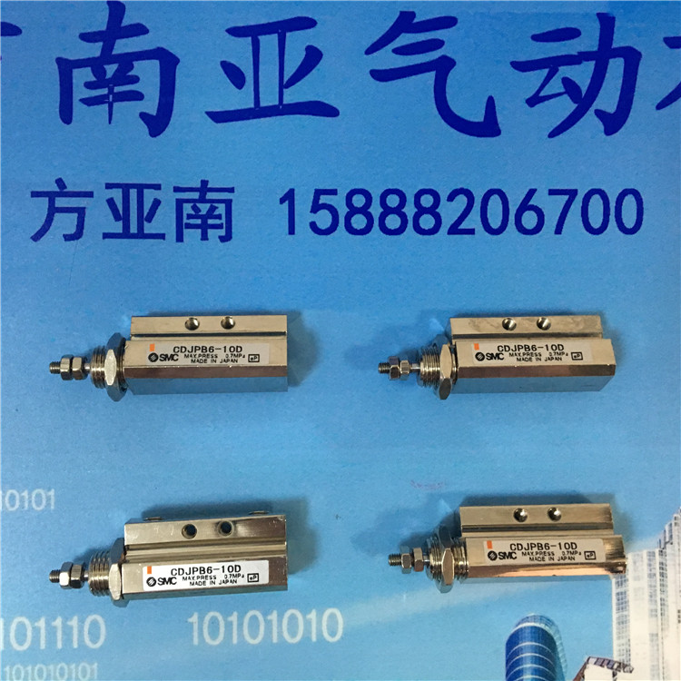SMC CDJPB6-10D air pneumatic pneumatic air tools air cylinder Stainless steel cylinders Adjustable stroke CJPB series
