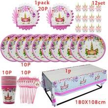 Unicorn Party Supplies Disposable Tableware Set Favors Girl Birthday Decor Unicornio Babyshower