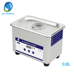 SKYMEN Digital Ultrasonic bath 0.8L 35W 40kHz bath for manicure Jewelry Watches denture chain cleaner JP-008 model
