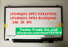 LP140QH1-SPF2 LP140QH1 SPF2 WQHD 2560X1440 LED LCD Screen 14″ 2.5K Screen Display New LP140QH1(SP)(F2)