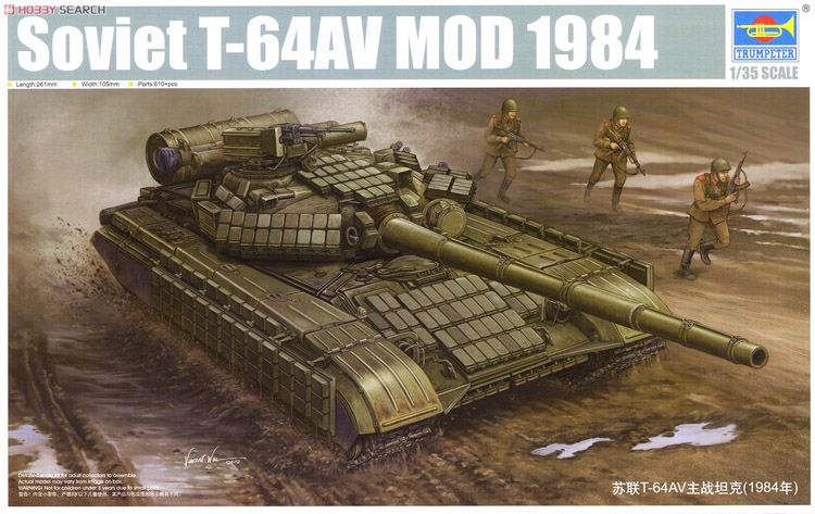 цена на Trumpet 01580 1:35 T-64AV main battle tank of the Soviet Union (1984) Collection model
