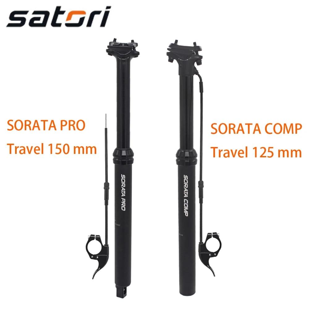 Bike Dropper Seatpost 30.9//31.6mm External Internal Cable Remote Seat Post