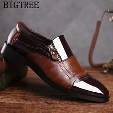 19f08db3e الأحذية الايطالية للرجال البني براءات الاختراع والجلود الانزلاق على الرجال  اللباس أحذية حذاء رسمي رجل الرسمي