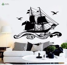 YOYOYU Vinyl Wall Decal Boat From The Sea Riding Waves Seagulls And Room Home Decoration Stickers FD223