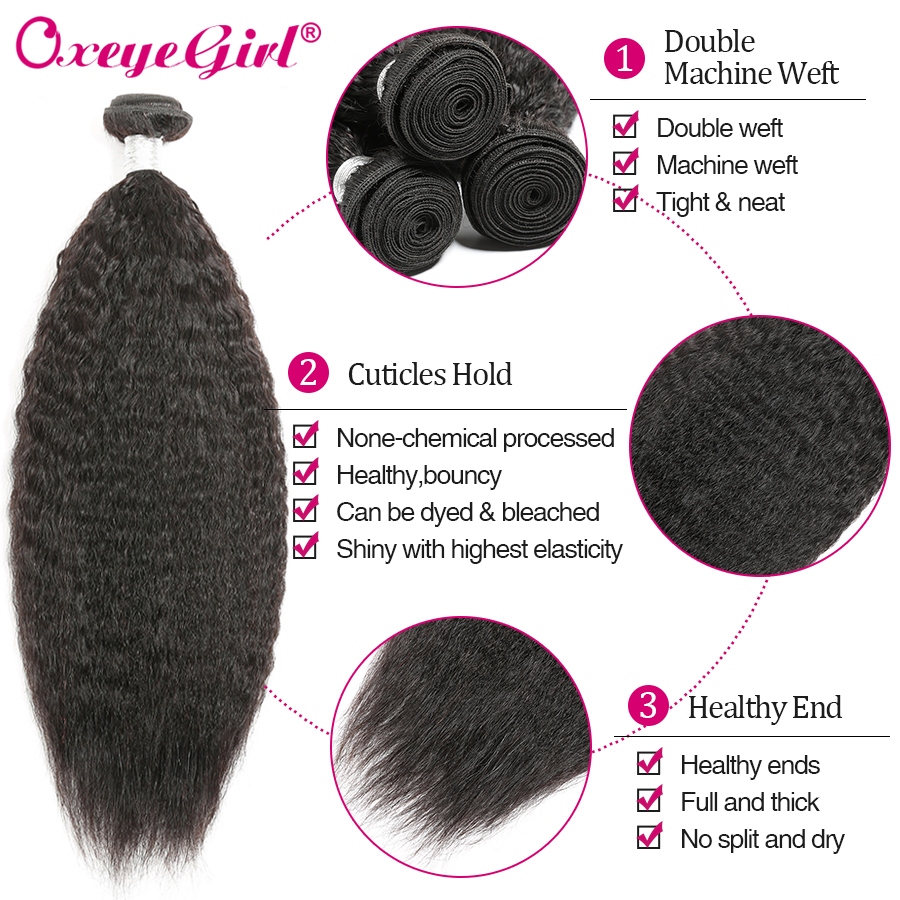 Oxeye girl Brazilian Kinky Straight Hair 5x5 Closure With Bundles Yaki Human Hair 3 Bundles With Closure Remy 5x5 Lace Closure