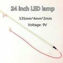 24 inch LED