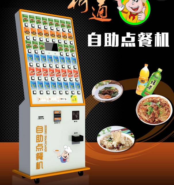 Restaurant Self Service Ordering Meal And Automatic Payment Terminal