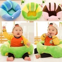 Красочный Узор прекрасный ребенок младенец поддержка сиденья мягкий хлопок путешествия автомобиль подушка для сиденья плюшевые игрушки 0-2 года