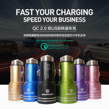 Quick QC 2.0 car-charger Dual usb car charger for tablet phone with Hammer function