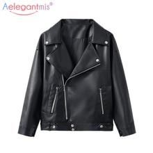 Aelegantmis, новинка, свободная куртка из искусственной кожи, Женская Классическая байкерская куртка, весна-осень, женское базовое пальто размера плюс, верхняя одежда