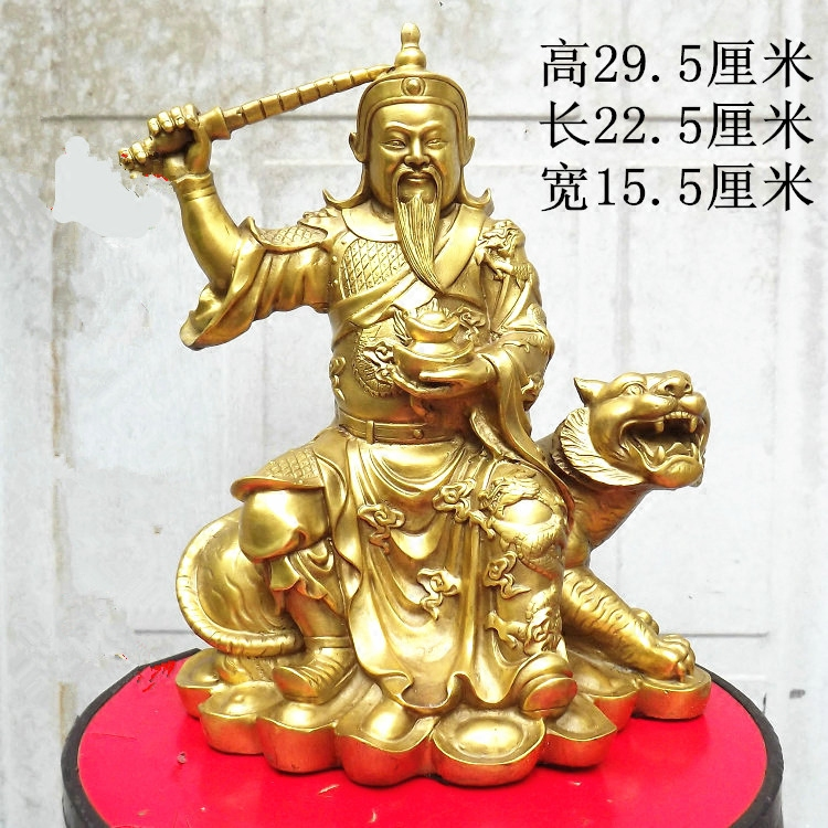 Old  brass  Five ways of wealth and God  The arrival of the God of wealth statue