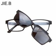 Модная поляризационная линза, Мужская Вольфрамовая титановая оправа для очков, очки с магнитным зажимом, очки для близорукости, оправа для очков, Uv400, солнцезащитные очки
