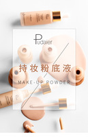 Foundation Base Matte Liquid Makeup Concealer Full Coverage Long Lasting Face Cream Whitening Brighten Contour Prim
