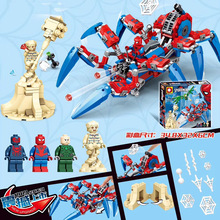 marvel Avengers 4 Dc Spiderman Mech Vs Venom Model Set Building Blocks Toys For Children Sermoido