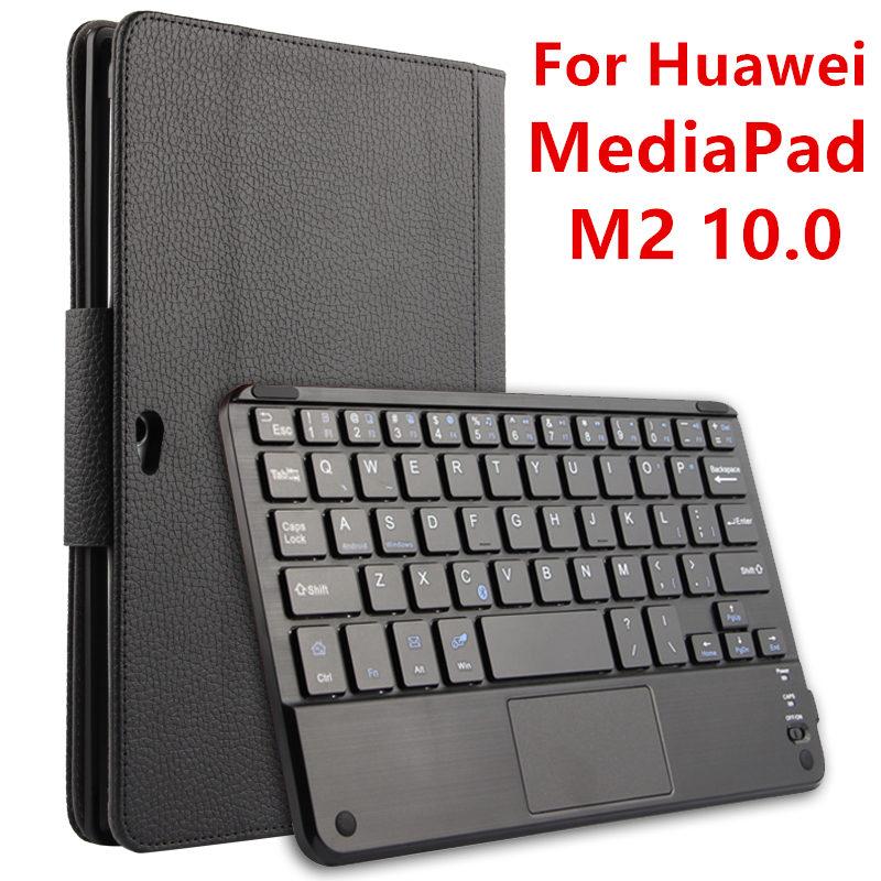 Étui pour huawei MediaPad M2 10.0 housse de protection sans fil Bluetooth clavier en cuir tablette PC M2-A01L protecteur de M2-A01W PU 10
