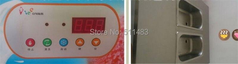 China soft ice cream machine.jpg