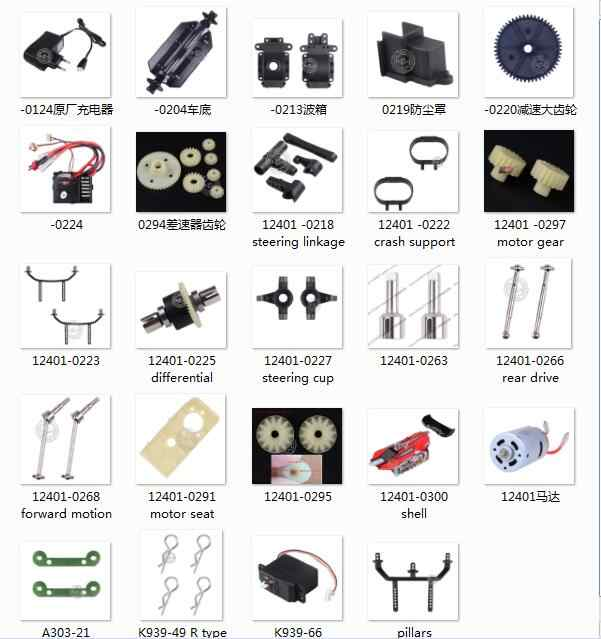 WLtoys 12401 12402 12403 12404 12409 Rc Auto onderdelen alle onderdelen set motor gear batterij etc
