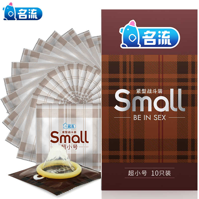10/20/30PCS/Pack PERSONAG Small Condoms High Quality durable thin Condom adult Sex Toys For Men Penis Sleeve Safer Contraception