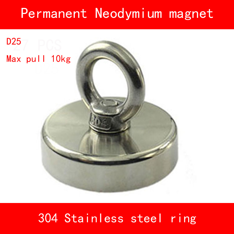 D25 max pull 10kg N35 Rare Earth strong Permanent NdFeB Neodymium Magnet with 304 stainless steel ringD25 max pull 10kg N35 Rare Earth strong Permanent NdFeB Neodymium Magnet with 304 stainless steel ring