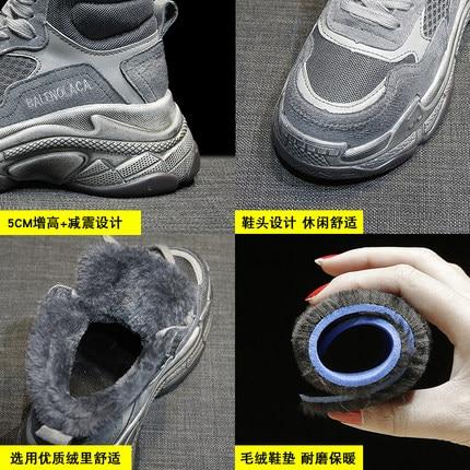 1 Coton Chaussures De Occasionnel Nouvelle Ulzzang Version Plus Sauvage Coréenne 2 Harajuku 2018 Le Velours xSOpwR
