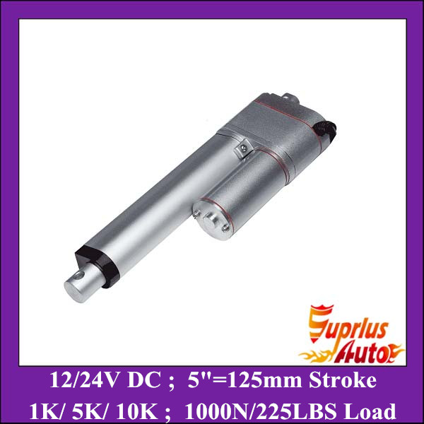 5inch/ 125mm stroke 12v electric linear actuator with position feedback, Force 1000N/ 225LBS linear actuator with potentiometer 24v pull hold release 10mm stroke 6 3kg force electromagnet solenoid actuator