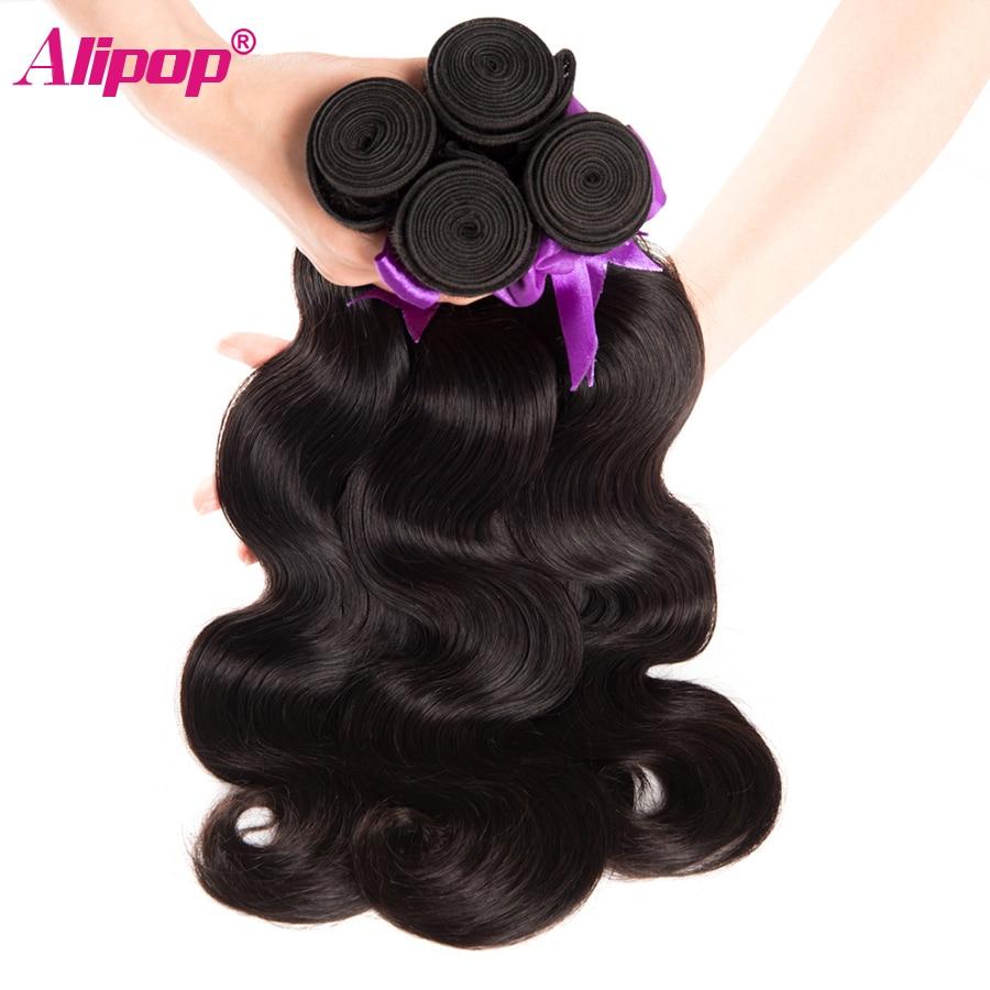 Alipop Hair Bundles Peruvian Body Wave Human Hair Bundles Remy Hair Extensions Alipop Hair Weave Natural Black Color Can Be dyed