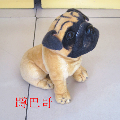 stuffed simulation animal 20cm squat pug dog plush toy simulation doll b1810 super cute plush toy dog doll as a christmas gift for children s home decoration 20