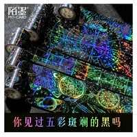 3m amplia galaxia cielo estrellado pintura papel Washi cinta adhesiva decorativa DIY Scrapbooking etiqueta adhesiva