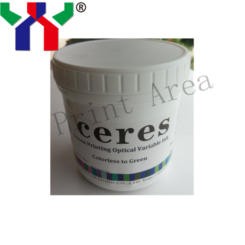 Hot Sale Screen Printing Optical Variable Ink C2 Colorless to green 500 grams