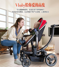 Mutifunctional Travel System Baby Pram