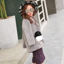 2016 зима новый детская одежда Корейские девушки свитер пальто детская с капюшоном пальто прилив бесплатная доставка