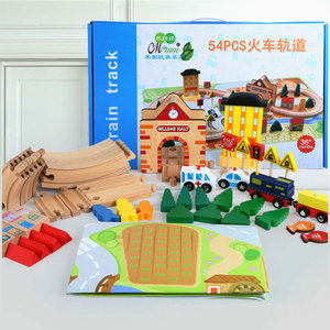 54PCS Blocks children's wooden