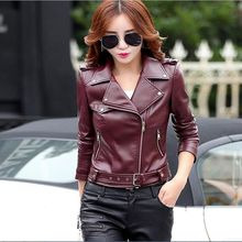 2019 new women's coat spring and autumn leisure motorcycle jacket fashion Slim leather jacket clothes Overcoat