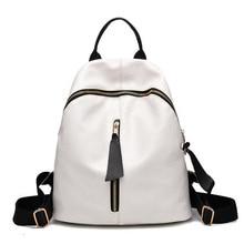 Высокое качество мягкий кожаный рюкзак модные женские туфли дорожные сумки школьная сумка бренд Дизайн модные кожаные рюкзаки