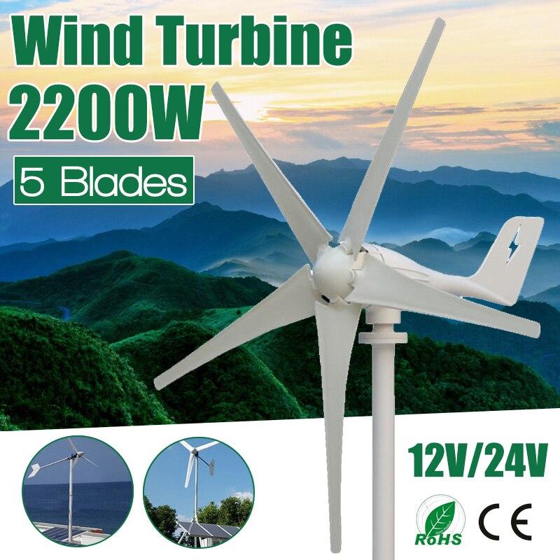 2500 W éoliennes + contrôleur 12 V 24 volts 5 lames horizontale maison générateur de vent puissance moulin à vent énergie Turbines Charge