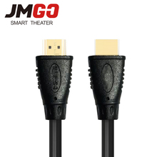 JMGO 1.5m HDMI Cable for JMGO Projector
