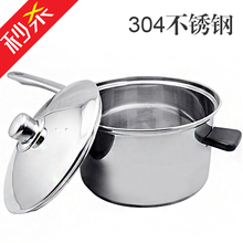 304 stainless steel pot with large capacity soup pot stew steamer milk pan in the kitchen Upset after end of induction cooker все цены