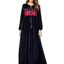 7e2713cfa9e Buy abaya velvet and get free shipping on AliExpress.com