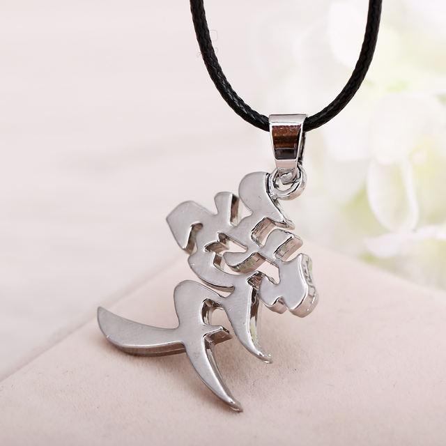 Naruto Gaara Family Love Necklace
