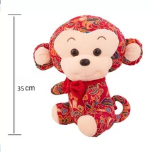 2016 New 35cm 3 types Monkey Mascot Plush Stuffed Toy Doll Toys Birthday Gifts Chinese Style