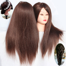 цена на 24inch Brown Hair Training Head Synthetic Hair Mannequin Head For Practice Dummy Hairstyles Head Of Training For Hairdresser