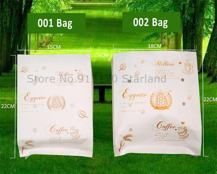 Waffle Oil Proof Paper Packing for baker  Foods bags  Takeaway Packaging Paper Food Bags /Hongkong egg waffle Paper Bag